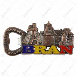 Magnet pentru frigider cu desfacator realizat din metal - Design Castelul Bran