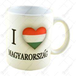 Cana ceramica cu design I Love Magyarorszag