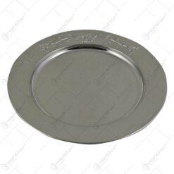 Tava rotunda pentru servit (Model 1)