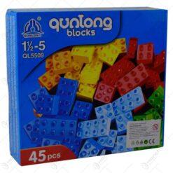 Set joc de constructie - Cuburi colorate