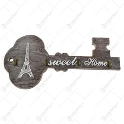 """Suport pentru chei realizat din lemn - Design cu Turnul Eiffel si mesajul """"Sweet Home"""""""
