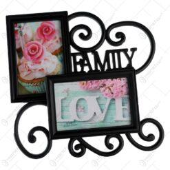 Rama foto din plastic - Dim. poza 10x15 cm - Design Family pentru 2 fotografii
