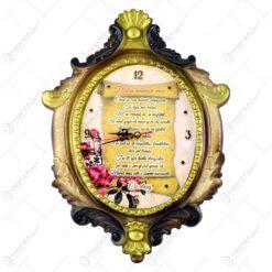 """Placheta cu ceas realizata din ipsos - Design inscriptionat """"Pentru mamica mea"""""""