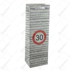 Punga cadou pentru bauturi realizata din hartie laminata - Boldog szuletesnapot 30/Happy birthday 30