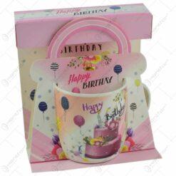 """Cana realizata din ceramica in cutie - Design cu tort si inscriptia """"Happy Birthday - Diverse modele"""