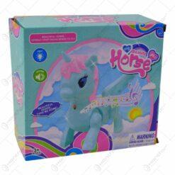 "Ponei unicorn cu sunete si lumini ""Beauty Horse"""