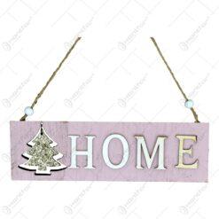 Ornament decorativ realizat din lemn - Design Craciun - Home