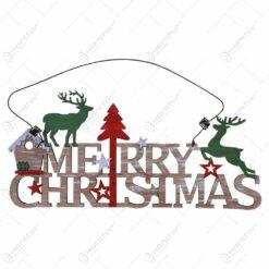 Decor pentru usa realizat din lemn - Design Merry Christmas (Model 2)