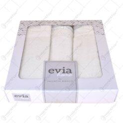 Set 3 prosoape realizate din bumbac in cutie decorativa - Design Elegant