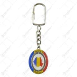 """Breloc - """"Welcome to Romania"""" - Diverse modele (Model 2"""