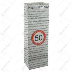Punga cadou pentru bauturi realizata din hartie laminata - Boldog szuletesnapot 50/Happy birthday 50