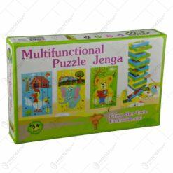 Joc multifunctional pentru copii - Puzzle si Jenga