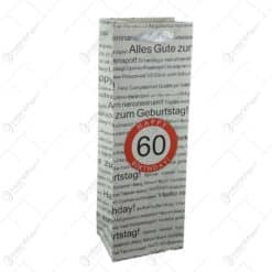 Punga cadou pentru bauturi realizata din hartie laminata - Boldog szuletesnapot 60/Happy birthday 60