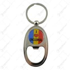 Breloc cu desfacator - Romania