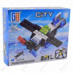 Joc de constructii cu cuburi - Masina utilitara - Diverse modele (Model 2)
