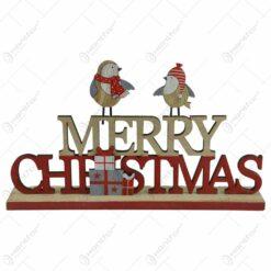 Decor pentru masa realizat din lemn - Design Merry Christmas