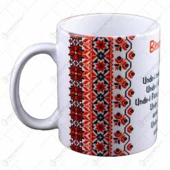 Cana ceramica cu grafica - motive populare romanesti - Binecuvantarea casei