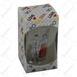 Pahar realizat din sticla in cutie - Design traditional romanesc