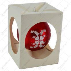 "Glob pentru brad in cutie cadou - Design cu mesaj ""Binecuvantarea casei"""