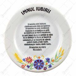 Farfurie ceramica decorata si inscriptionata - Imnul iubirii