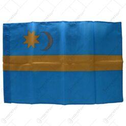 Steag mare - Transilvania