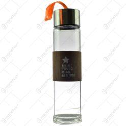 Sticla pentru apa -Being young is an attitude (Model 1)
