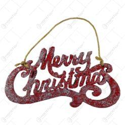 """Decoratiune de agatat realizat din lemn pentru usa/geam - Design Craciun cu mesajul """"Merry Christmas"""" - Rosu"""