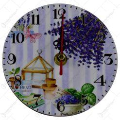 Ceas rotund realizat din lemn pentru perete - Design lavanda - Diverse modele