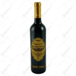 """Vin rosu 0.75l cu eticheta personalizata din pluta - Design """"Pentru cel mai bun prieten"""""""