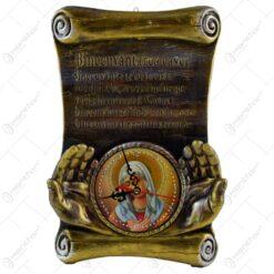 Placheta cu ceas din ispos cu mesaj - Binecuvantarea casei/Fecioara Maria