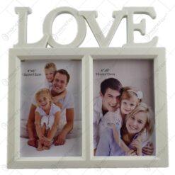 Rama foto din plastic pentru 2 fotografii - Design Love (Model 2)