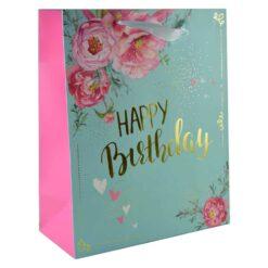 """Punga pentru cadouri - Design cu mesajul """"Happy Birthday"""" (Model 1)"""