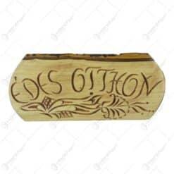 """Tablou sculptat realizta din lemn -  Design """"Edes otthon"""""""