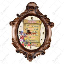 "Placheta cu ceas realizata din ipsos - Design inscriptionat ""Hazi aldas"""