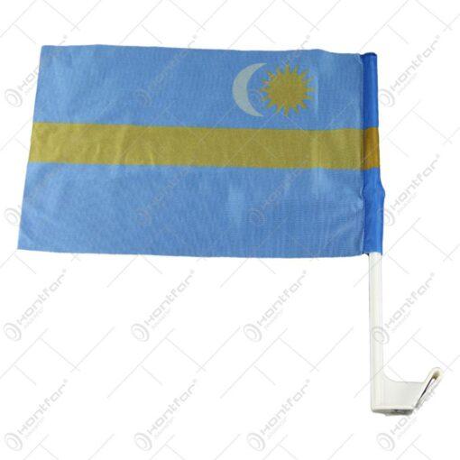 Steag mic cu maner din plastic pentru masina - Tinutul Secuiesc