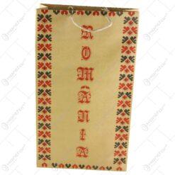 """Punga pentru cadouri - Design traditional cu inscriptia """"Romania"""" (Model 1)"""