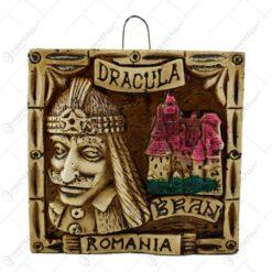 Transilvania 12CM