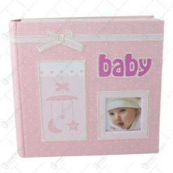Album foto cu buline si fundita - Baby Girl/Boy