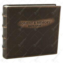 Album foto Moment&Memory piele ecologica