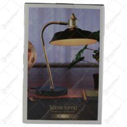 Lampa de masa din metal 46 CM - Design Vintage