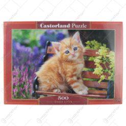 Puzzle 500 de piese - Castorland Puzzle