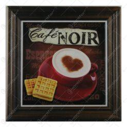 Suport pentru vase fierbinti din ceramica si pluta 16 CM Coffee