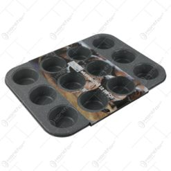 Tava pentru 12 briose/muffin din aluminiu