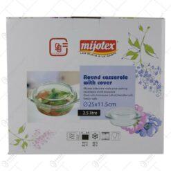 Vas termorezistent cu capac Yena Mijotex 2.5 L