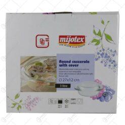 Vas termorezistent cu capac Yena Mijotex 3 L