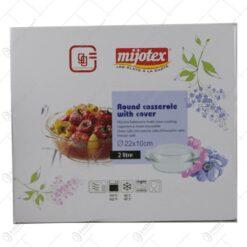 Vas termorezistent cu capac Yena Mijotex 2 L