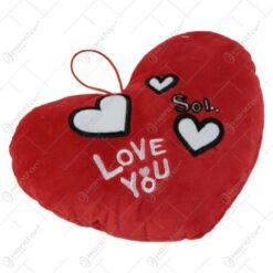 "Decoratiune in forma de inima realizata din material plusat - Design cu inimioare si mesajul ""Te iubesc"" (Model 1)"