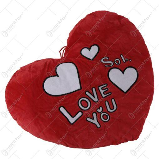 "Decoratiune in forma de inima realizata din material plusat - Design cu inimioare si mesajul ""Te iubesc"" (Model 2)"