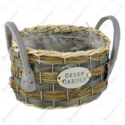 "Ghiveci din rachita cu manere ""Green Garden"" 20 CM"