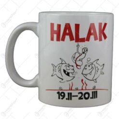 Cana Funny Mug cu zodie - Halak